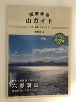 kunisaki_book.jpg